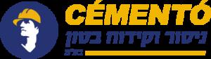 """לוגו סמנטו ניסור וקידוח בטון בע""""מ"""